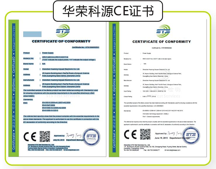 188BET_金宝博首页产品CE证书