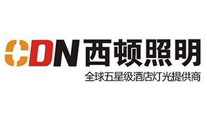 西顿照明北京运营中心