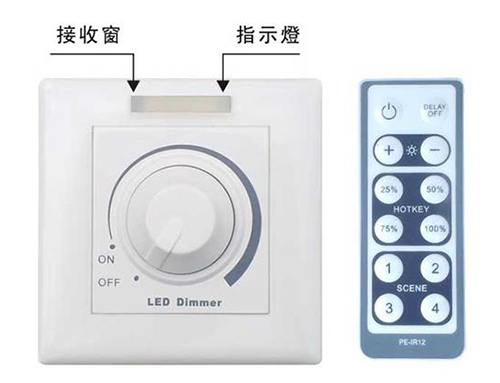 金宝博首页_LED调光电源支持手动及遥控器调光