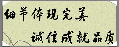 金宝博官网_深圳优质金宝博首页生产厂家金宝博首页