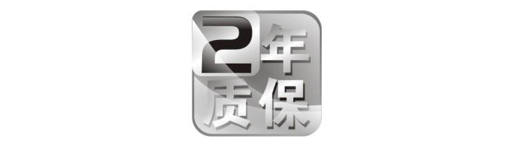 金宝博游戏_质保