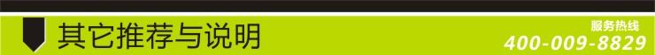 金宝博官网_led耐寒显示屏电源的其它参数规格