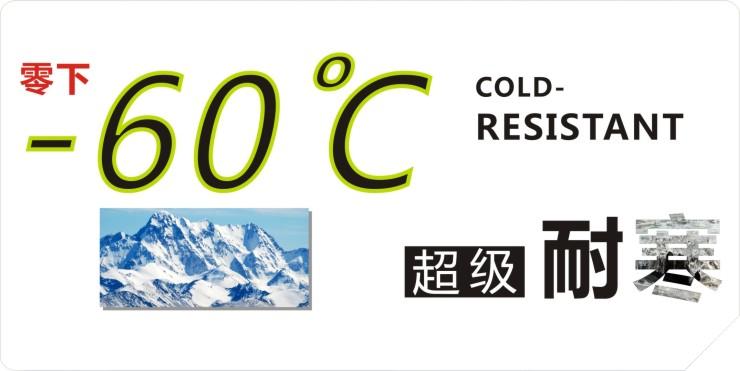 188BET_led超低温耐寒电源