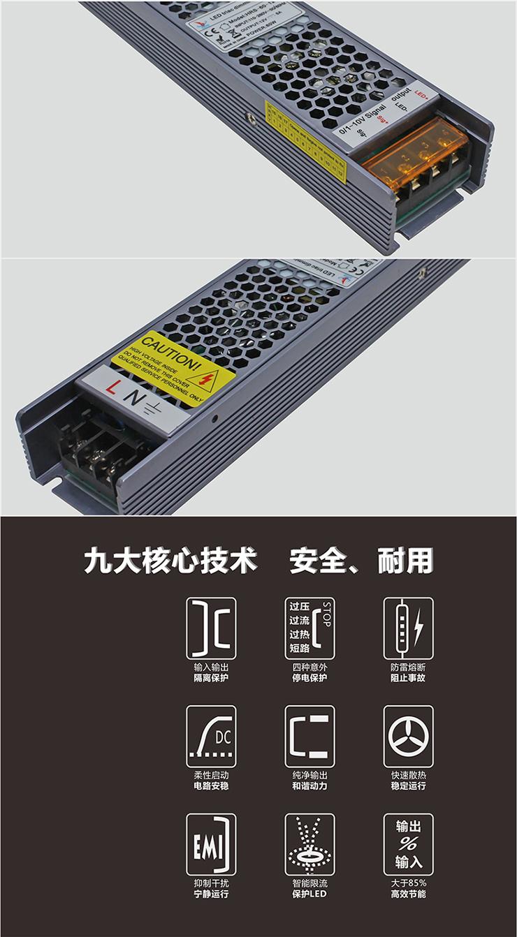 188BET_调光电源60-100W-7-N(网)