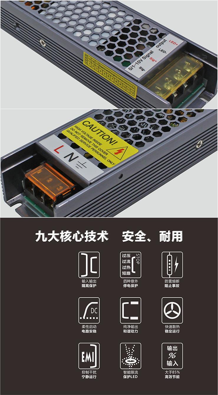 188BET_调光电源150-200W-7-N(网)