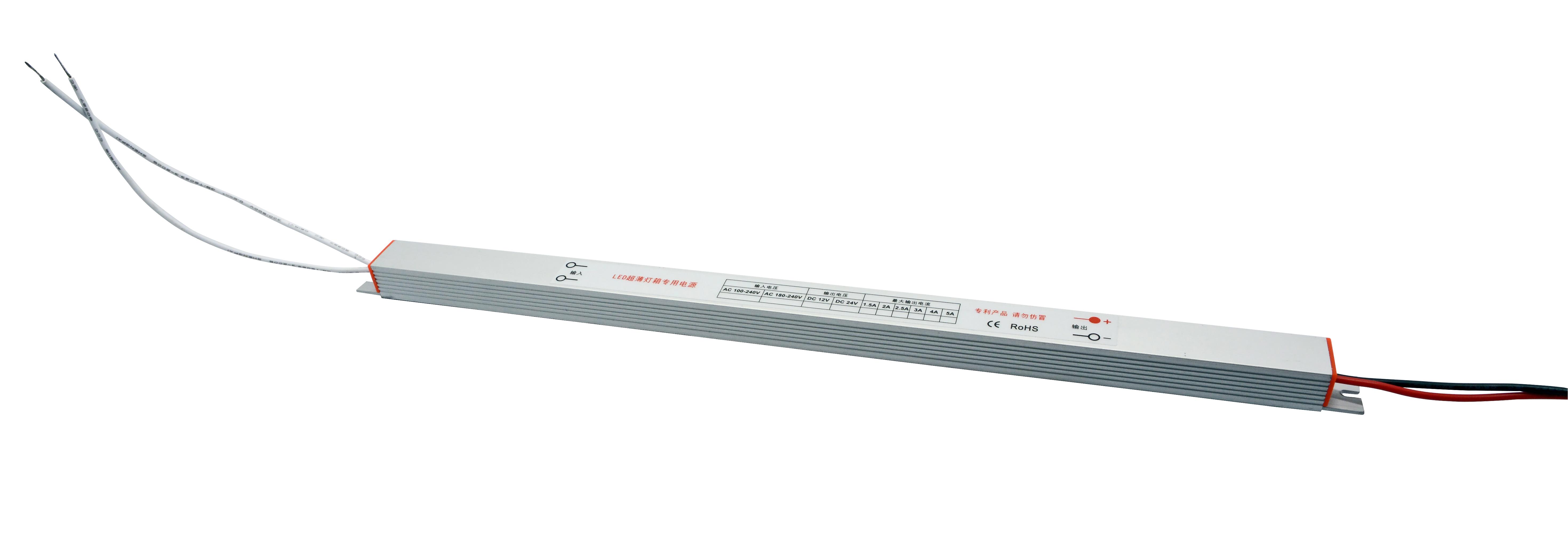 Led 超薄宽压细长条电源12V60W