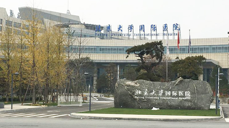 北京大学国际医院LED亮化综合工程
