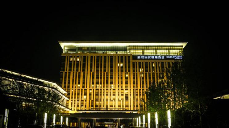 固安福朋喜来登大酒店LED豪华标识工程