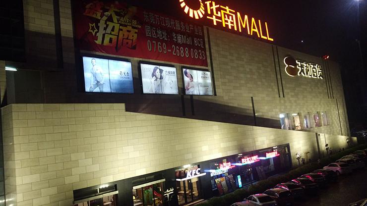 金宝博首页_金宝博首页华南mall02