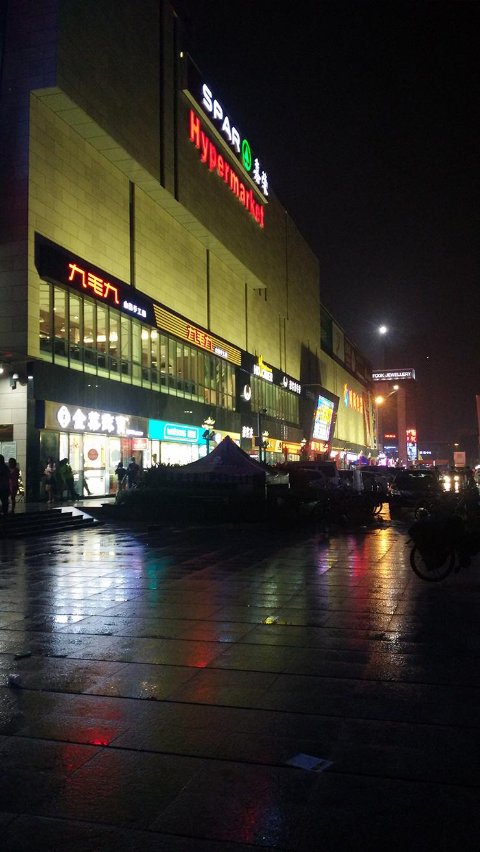 188BET_金宝博首页华南mall03