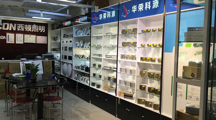 华荣科源成为北京西顿照明战略合作伙伴